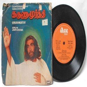 "BOLLYWOOD INDIAN  Kadivalam SHANKAR GANESH  7"" Ace PS EP 1982"