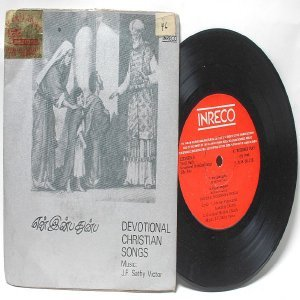 """INDIAN  CHRISTIAN DEVOTIONAL J.F. Sathy Victor 7""""  PS EP 1982 INRECO  2272-0826"""