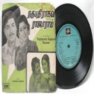 "BOLLYWOOD INDIAN  raghupathy Raghava Rajaram SHANKAR-GANESH   7"" EMI Columbia  PS EP 1977 SEDE 11234"