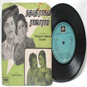 "BOLLYWOOD INDIAN  raghupathy Raghava Rajaram SHANKAR-GANESH   7"" EMI Columbia  PS EP 1977 SEDE 11234"