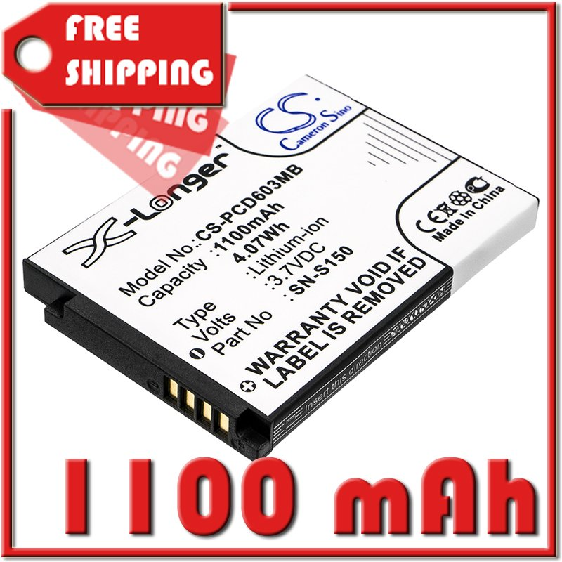BATTERY PHILIPS 20600002300, 996510061843, N-S150, SN-S150 FOR SCD603/10, SCD603/20, SCD-603H
