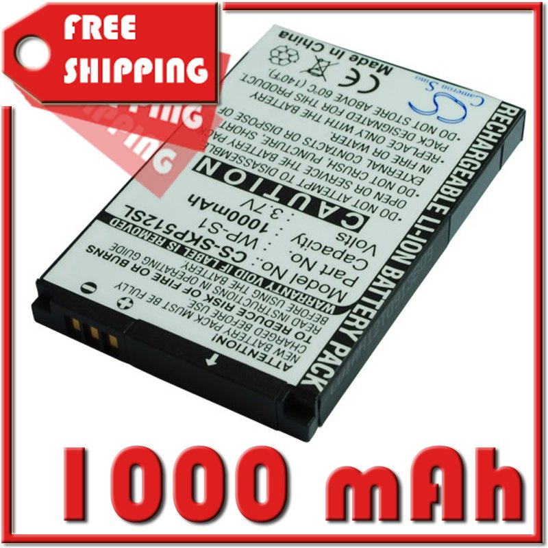 BATTERY AMOI AH-02, WP-S1 FOR 8512
