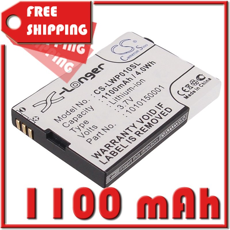 BATTERY LOCKTEC 1010150001 FOR WP04, WP04 WIRELESS