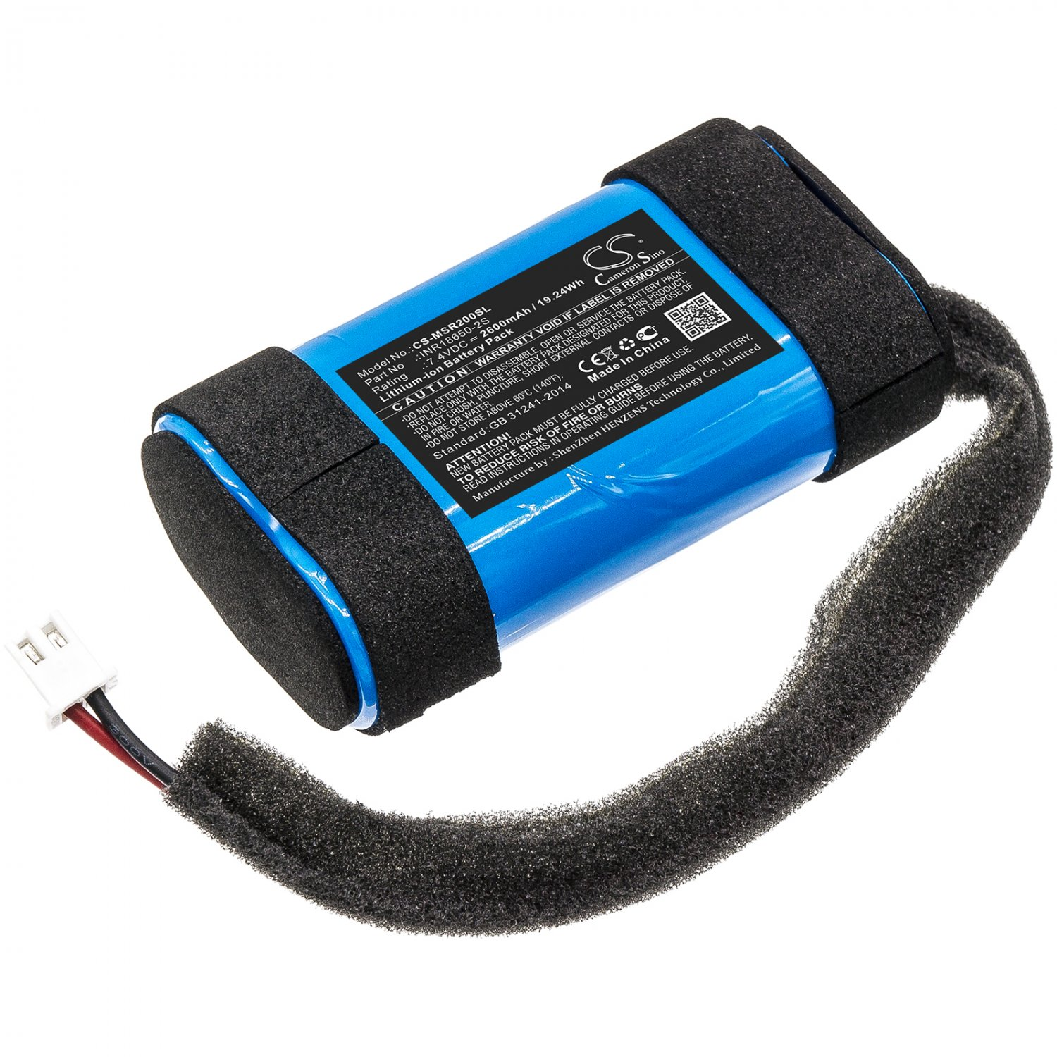 BATTERY MONSTER INR18650-2S FOR Rove 2