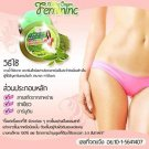 Set3 X 5g.feminine Whitening Cream Dark Underarm Groin Skin Care Beauty Women