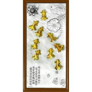 Pewter Goldfish Plaque - Gold Plated