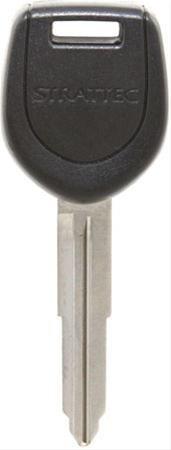 2007-2009 Mitsubishi transponder key (5912557)