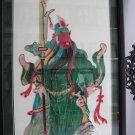 Shadowgraph Mammon-Guan Yunchang(0801004-1)