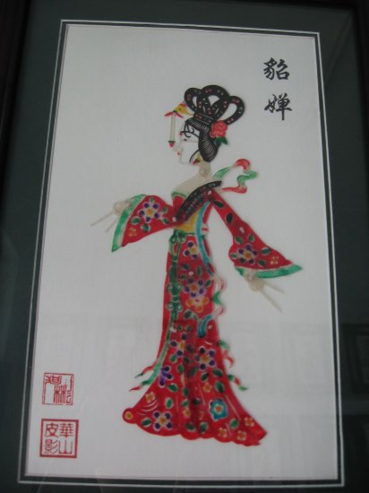 Shadowgraph Four big beauties-Diao Chan(0801005-3)