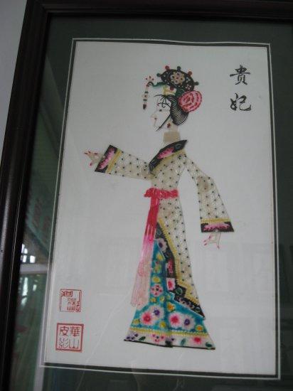 Shadowgraph Four big beauties-Yang Yuhuan(0801005-4)