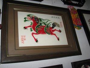 Shadowgraph Horse(0801011)