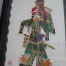 Shadowgraph Fiver tiger generals-Guan Yu(0801015)