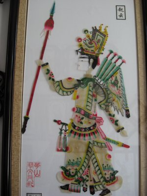 Shadowgraph Fiver tiger generals-Zhao Yun(0801015-2)