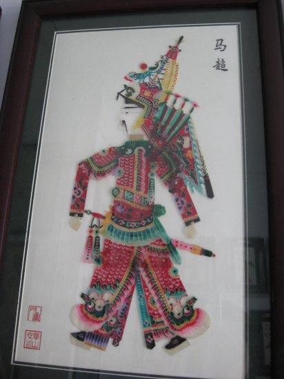 Shadowgraph Fiver tiger generals-Ma Chao(0801015-3)