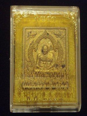 Laung Pu Tim, Wat Phra Kao 2549