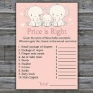Elephant Price is Right baby shower game,Safari Baby Shower Game,Price is Right Game Printable-306