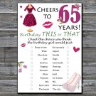 65th Birthday, this or that birthday game,Adult Birthday Game,INSTANT DOWNLOAD--14
