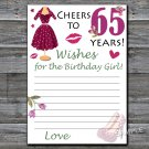 65th Birthday Wishes for the birthday girl,Wishes Party Game,Adult Birthday Game,INSTANT DOWNLOAD-14