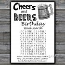 Cheers and Beers birthday word search game,Adult Birthday Game,INSTANT DOWNLOAD--47
