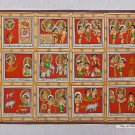 "Original Wall Art Sand Painting Canvas - Life of Buddha - 41cm x 32cm /16""x12.5"""
