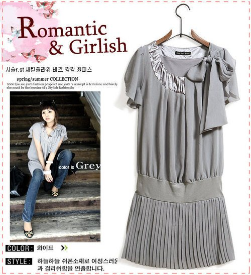 Grey sheer top/dress with ribbon detail