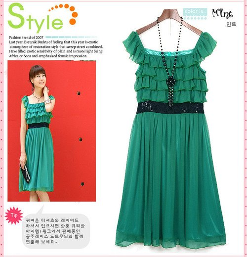 D24-Elegant tiered top dress with sequin sash - Green