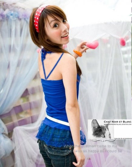 T45-Camisole with lace hem detail