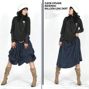 S1-Chamois Leather 2 Ways Wear Skirt - Navy