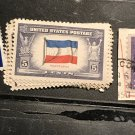 united states overrun countries flags $0.05 stamps new