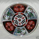 Vintage Heritage Mint Imari Oriental Landscape Bread & Butter Plate