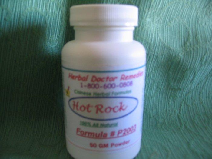 Hot Rock # P2003 50 GM