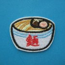 Magnet embroidered patch Bowl of Noodles japan Chinese Asian food 1.6inch