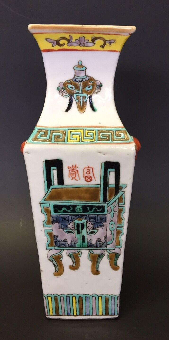 ANTIQUE CHINESE PORCELAIN SQUARE VASE CALIGRAPHY 1895 QING DINASTY RICH FOREVER
