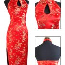 Red Chinese Backless Evening Gown/Qipao