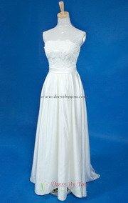 Private Label DressByYou Bridal Dress BR61926