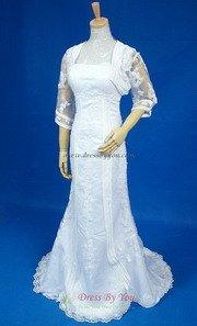 Private Label DressByYou Bridal Dress BR61932