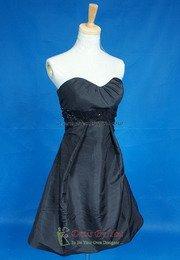 Private Label DressByYou Bridalmaid Dress Style: BM21