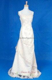 Private Label DressByYou Bridal Dress BR37284