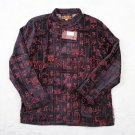 Men's Chinese Jacket with Chinese Character Black