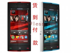 GSM Touchscreen Unlocked Cell Phone Similar to X6