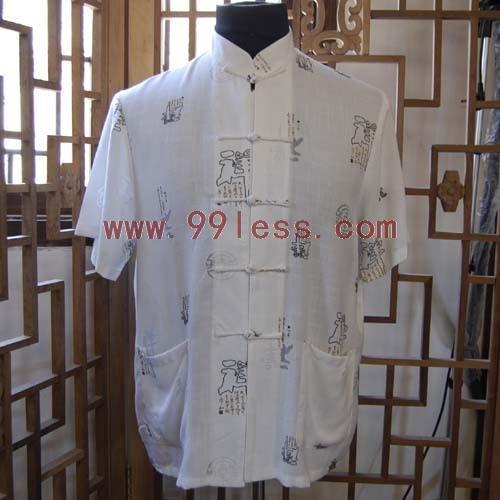 Chinese Character Trim Shirt for Men White