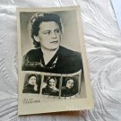 Vintage Soviet Actors Postcard Alla Tarasova photograph USSR Film Movie star 1950s