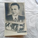 Vintage Soviet Actors Postcard Sergey Lemeshev photograph USSR Film russian Movie star 1950s
