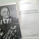 Georgy Zhukov Memories Reflections Vintage Book Documentary World War 2 Soviet Military History USSR