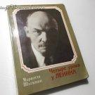 Marietta Shaginyan 4 Lessons of Lenin Vintage Rare Soviet Union Russian Historical Book USSR