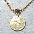 1992 28th Anniversary Gift Pendant Necklace Ukraine Vintage Coin Handmade Jewelry