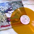 Zhanna Bichevskaya Vintage Vinyl Record Russian Singer Folk Pop Songs Soviet USSR 1970s