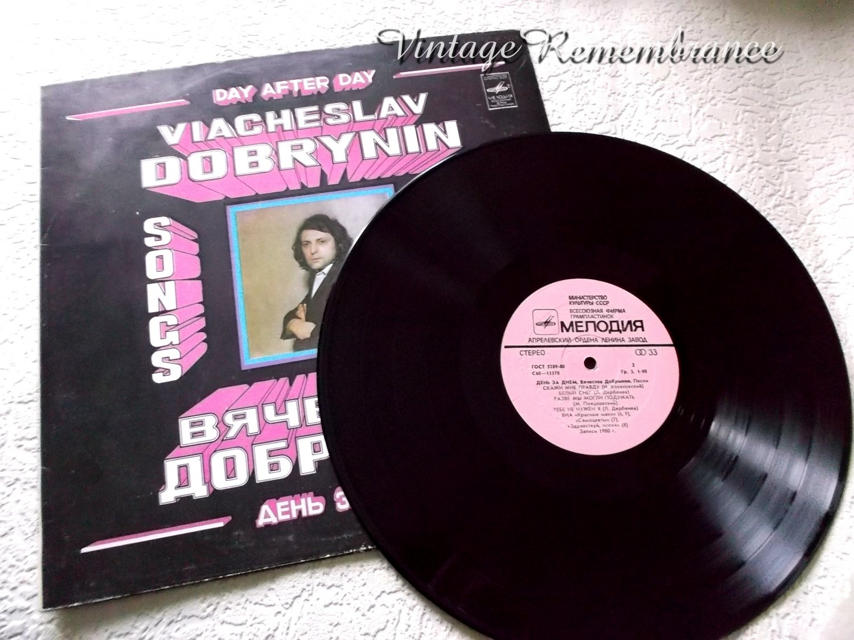 Vyacheslav Dobrynin Vintage Soviet Vinyl Record Russian Pop Music Songs USSR 1980s