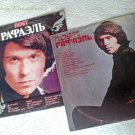 Rafael Spanish Singer Vintage Soviet Vinyl Record Spain Retro Songs Pop Music 1970s USSR Set 2
