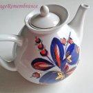 Big Porcelain Tea Pot Vintage Ceramic Kettle Teakettle Teapot USSR 1970s